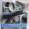 Биксеноновые линзы G6/Q5 (3.0 дюйма) Galaxy Q5