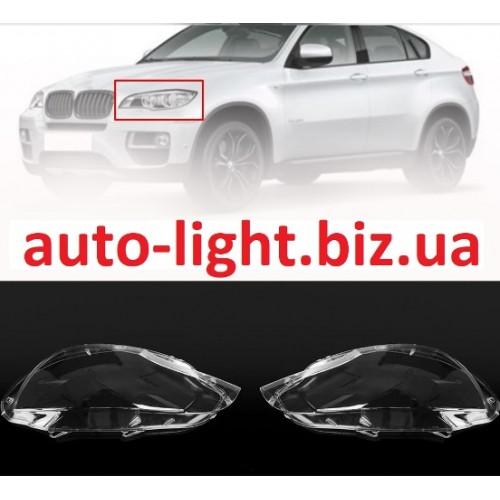 auto-light_bmw-e71_08-14_1-500x500.JPG